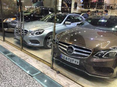 خريد و فروش ماشين